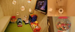 Kid's Space Accomodations