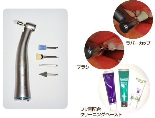 使用する器具